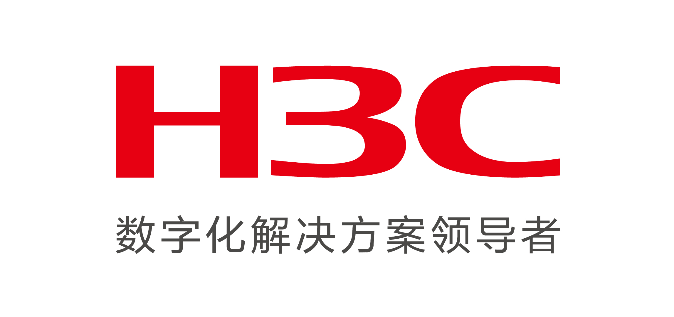 New H3C Technologies Co., Ltd
