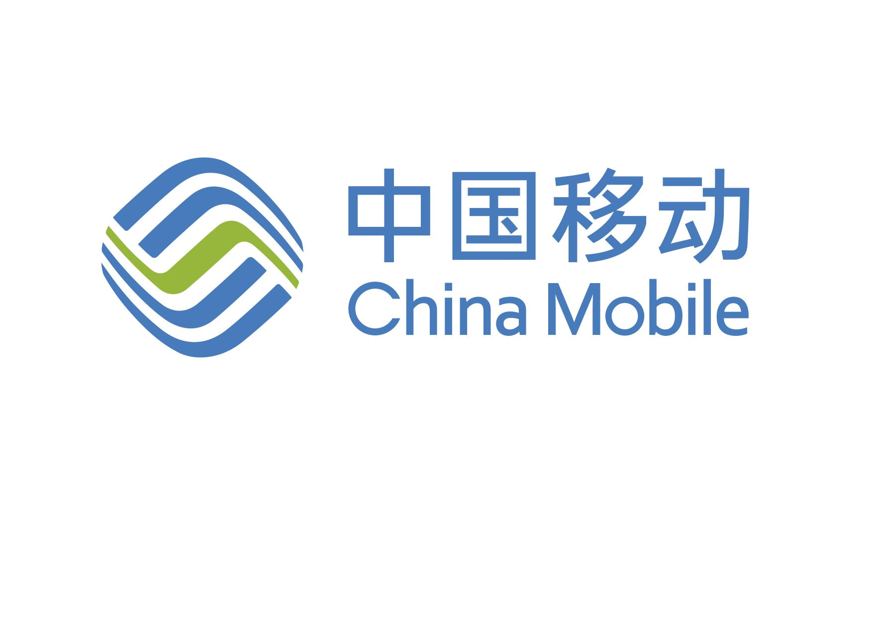 China Mobile 5G Innovation Center Partner Conference