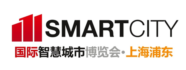 Smart City International Cooperation Forum